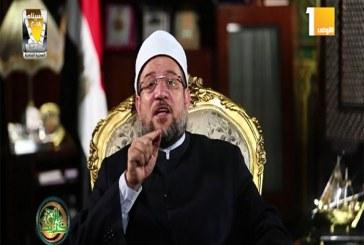 معالي وزير الأوقاف   أ.د/ محمد مختار جمعة  يتحدث عن سوء عاقبة السحت