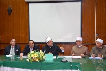 <center>خلال اجتماعه بالسادة مفتشي العموم بالديوان العام وزير الأوقاف يؤكد:<center/>