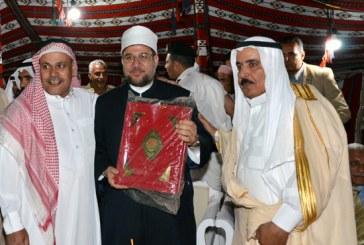 <center>شيوخ قبائل دهب بجنوب سيناء <br/>يهدون كتاب الله لوزير الأوقاف <br/>تقديرا لإجابة دعوتهم<center/>