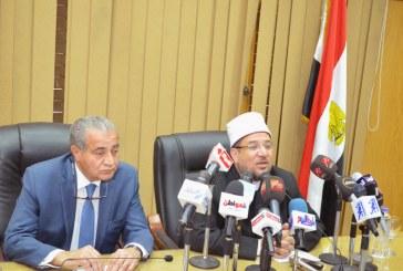 بالفيديو :  توقيع بروتوكول التعاون بين  وزارتي الأوقاف والتموين