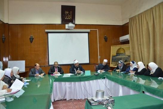 تقرير إخباري عن لقاء وزير الأوقاف بالواعظات   لبحث الخطة الدعوية لهن خلال شهر رمضان المبارك