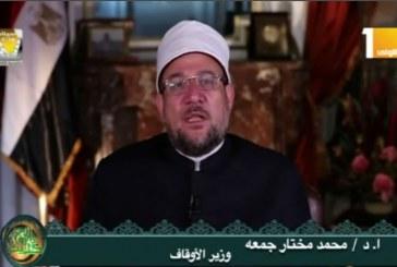 <center> معالي وزير الأوقاف </br> أ.د/ محمد مختار جمعة </br> يتحدث عن حقيقة الزهد </br> في برنامج حديث الروح </center>