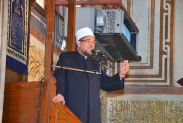 خطبة الجمعة لمعالي وزير الأوقاف  من مسجد الحامدية الشاذلية   بمحافظة الجيزة