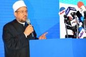 كلمة معالي وزير الأوقاف   أ.د/ محمد مختار جمعة  بالمؤتمر الدولي الخامس   لضمان جودة التعليم