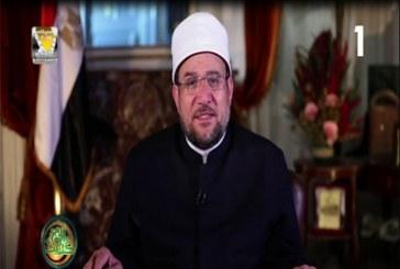 معالي وزير الأوقاف    أ.د/ محمد مختار جمعة    يتحدث عن الوفاء في حياة النبي   في برنامج حديث الروح