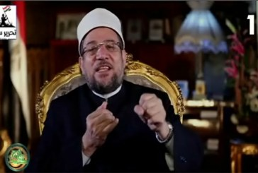 معالي وزير الأوقاف   أ.د/ محمد مختار جمعة    يتحدث عن تحويل القبلة دروس وعبر   في برنامج حديث الروح