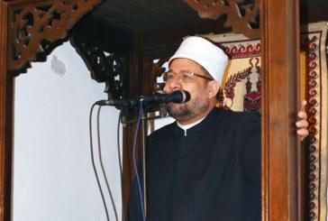 خطبة الجمعة لمعالي وزير الأوقاف  من مسجد المدينة الشبابية بالعريش  محافظة شمال سيناء
