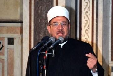 بالفيديو :  كلمة معالي وزير الأوقاف   في احتفال وزارة الأوقاف   بذكرى العاشر من رمضان