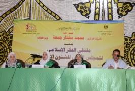 الحلقة السادسة   من ملتقى الفكر الإسلامي