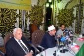 بالفيديو :  افتتاح ملتقى الفكر الإسلامي لعام 1439هـ