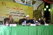 بالفيديو :  الحلقة الخامسة  لملتقى الفكر الإسلامي الثقافي