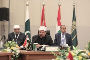 <center>وزير الأوقاف في كلمته بالمجلس التنفيذي لوزراء الأوقاف والشئون الإسلامية بدول العالم الإسلامي:<center/>