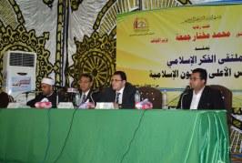 الحلقة السابعة  من ملتقى الفكر الإسلامي