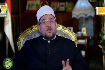 معالي وزير الأوقاف  أ.د/ محمد مختار جمعة  يتحدث عن النظافة و الجمال  في برنامج حديث الروح