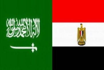 <center> وزير الأوقاف يشارك في اجتماع <br/> المجلس التنفيذي لمؤتمر وزراء الأوقاف <br/> والشئون الإسلامية بدول العالم الإسلامي <br/> بالمملكة العربية السعودية <center/>
