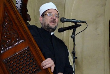 خطبة الجمعة  لمعالي وزير الأوقاف  من مسجد السيدة زينب  (رضي الله عنها)