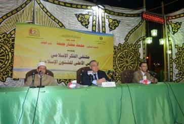 الحلقة الثالثة عشرة من ملتقى الفكر الإسلامي