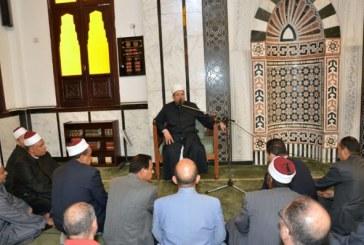 <center> وزير الأوقاف يلقي درس العصر <br/> بمسجد عبد الله مكاوي بالدقي <center/> ويؤكد :