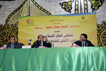 الحلقة الحادية والعشرون  من ملتقى الفكر الإسلامي