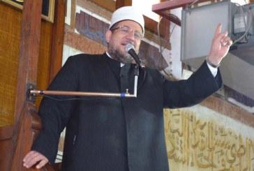 خطبةالجمعة   لمعالي وزير الأوقاف  أ.د/ محمد مختار جمعة  من مسجد الحامدية الشاذلية