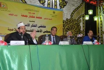 الحلقة السابعة عشرة  من ملتقى الفكر الإسلامي