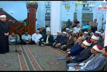 <center> احتفال وزارة الأوقاف بفتح مكة لعام 1439 هجرية </center>