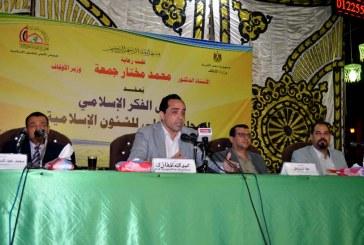 الحلقة التاسعة عشر   من ملتقى الفكر الإسلامي