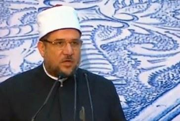 بالفيديو :  كلمة وزير الأوقاف  في احتفال الوزارة بليلة القدر