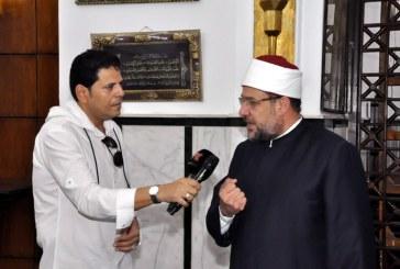 تقرير إخباري عن خطبة  معالي وزير الأوقاف  من مسجد الإمام الحسين   (رضي الله عنه )
