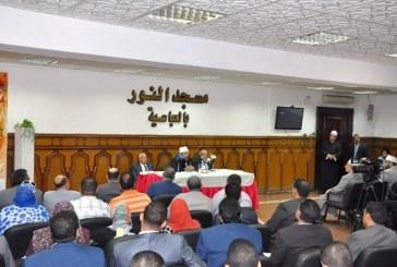 كلمة معالي وزير الأوقاف  بالمؤتمر الصحفي حول خطة  التوعية الصيفية والدورات التدريبية