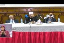 <center> تقرير إخباري عن </br> افتتاح وزير الأوقاف ورئيس مجلس الدولة الأسبق </br> لدورة الشئون القانونية المتخصصة بشئون الوقف </center>