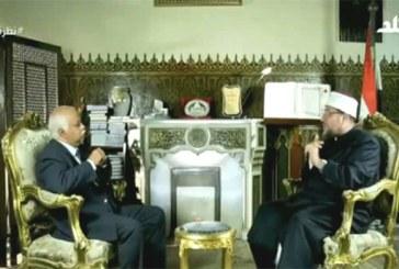 لقاء معالي وزير الأوقاف   أ.د/ محمد مختار جمعة   مع الأستاذ/ حمدي رزق  ببرنامج نظرة