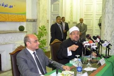 <center>خلال اجتماعه بالأئمة المرافقين <br/>لبعثة الحج وزير الأوقاف <center/>يؤكـد :