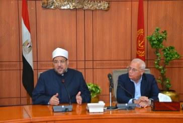 بالفيديو :  كلمة معالي وزير الأوقاف  أ.د/ محمد مختار جمعة    خلال لقائه بأئمة وقيادات أوقاف بورسعيد