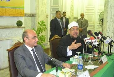 تقرير إخباري عن  الاجتماع المشترك بين وزيري   الأوقاف وشئون مجلس النواب مع الأئمة
