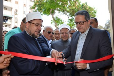 تقرير إخباري عن افتتاح  وزيري الأوقاف والأثار ومحافظ بور سعيد  للمسجد العباسي بعد تطويره