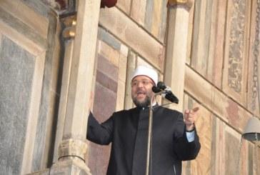 <center> وزير الأوقاف خلال خطبة الجمعة بمسجد السلطان حسن بالقاهرة يؤكد:<center/>