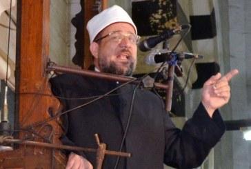 وزير الأوقاف من مسجد الخازندار : <center> في كل بقعة من أرض مصر <br/> معلم تاريخي أو علمي <br/> يشهد بعظمة حضارتها <center/>
