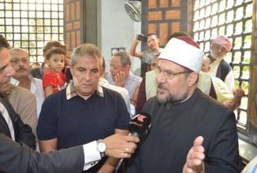 تقرير إخباري عن خطبة الجمعة  لمعالي وزير الأوقاف  من مسجد الخازندار بالقاهرة