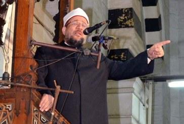 خطبة الجمعة   لمعالي وزير الأوقاف   من مسجد الخازندار بالقاهرة