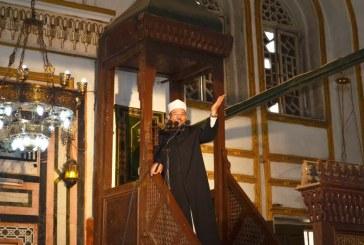 خطبة الجمعة  لمعالي وزير الأوقاف  من مسجد الإمام الشعراني    محافظة القاهرة
