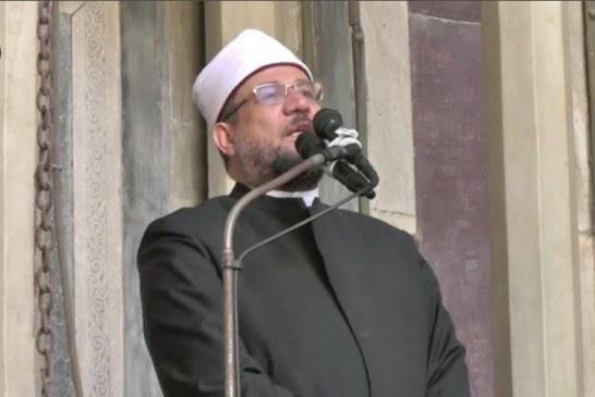 خطبة الجمعة لوزير الأوقاف من مسجد السلطان حسن بالقاهرة