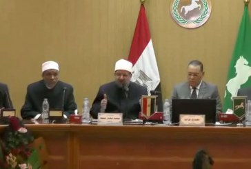 كلمة وزير الأوقاف خلال لقائه بقيادات وأئمة محافظة الشرقية بحضور السيد المحافظ