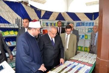 <center> إشادة بالغة <br/> بإصدارات الأوقاف العربية والمترجمة <br/> بمعرض الكتاب بجامعة القاهرة <center/>