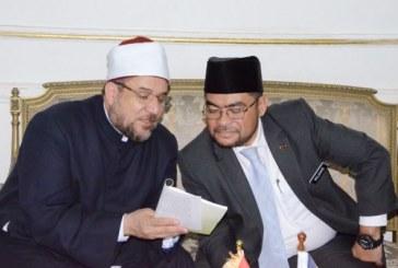 <center>وزير الأوقاف المصري ونظيره الماليزي <br/>يناقشان قضايا المواطنة وفقه المقاصد<center/>