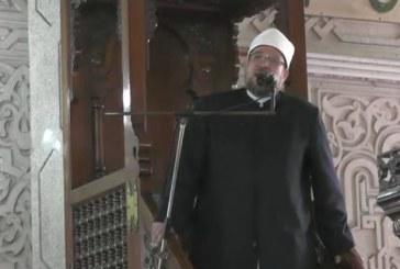 خطبة الجمعة لوزير الأوقاف من مسجد المرسي أبو العباس بمحافظة الإسكندرية