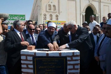 تقرير إخباري عن  جولة معالي وزير الأوقاف   وافتتاح عدد من المشروعات   بمحافظة الوادي الجديد
