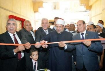 <center> خلال افتتاح المول التجاري الكبير <br/> الذي أقامته هيئة الأوقاف المصرية <br/> بمدينة الخارجة <center/>