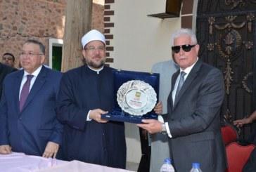 <center>محافظ جنوب سيناء يكرم وزير الأوقاف <br/>لفكره الوسطي وجهوده في تجديد الخطاب الديني <br/>وإسهامه في نجاح ملتقى سانت كاترين<center/>
