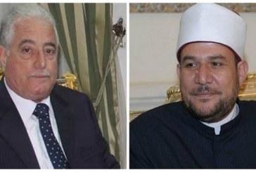 <center> وزير الأوقاف ومحافظ جنوب سيناء <br/> في المؤتمر التحضيري لملتقى سلام الأديان <br/> بسانت كاترين اليوم <center/>
